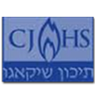 Chicagoland Jewish High School logo