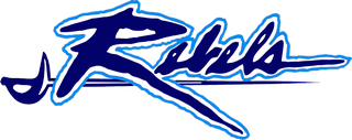 Patrick Henry  High School logo